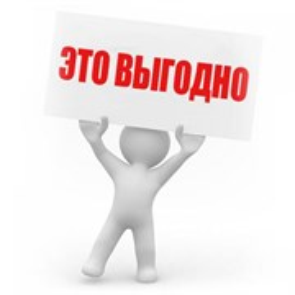 ВНИМАНИЕ!!! Успейте купить товары из нашего ассортимента со специальными скидками до конца этого месяца, на каждую продукцию действует индивидуальная скидка, для уточнение скидок, звоните 7(499)110-25-17